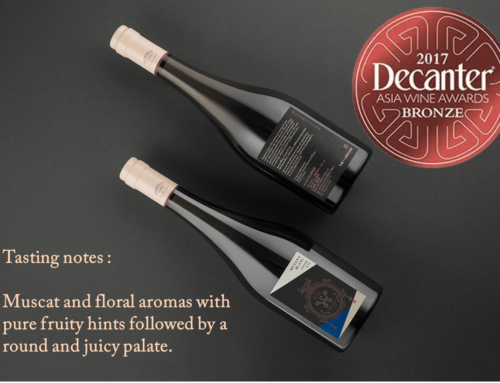 Musann Blanc No.14 -Bronze Award from Decanter Asia Wine